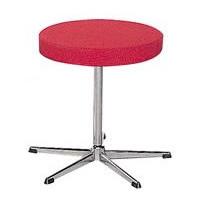 Osiris low stool hire